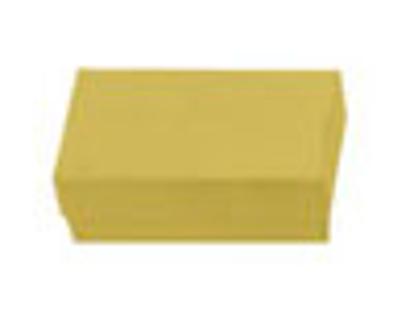 """Picture of Saffron Jewelry Boxes - 3 1/2 x 3 1/2 x 1"""""""